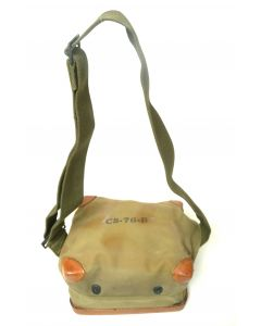 WWII Army Signal Corps Radio Bag CS-76-B