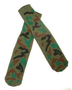 3 Pack Of Kids Camouflage Socks