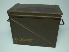 GI 30mm Ammo Can Used